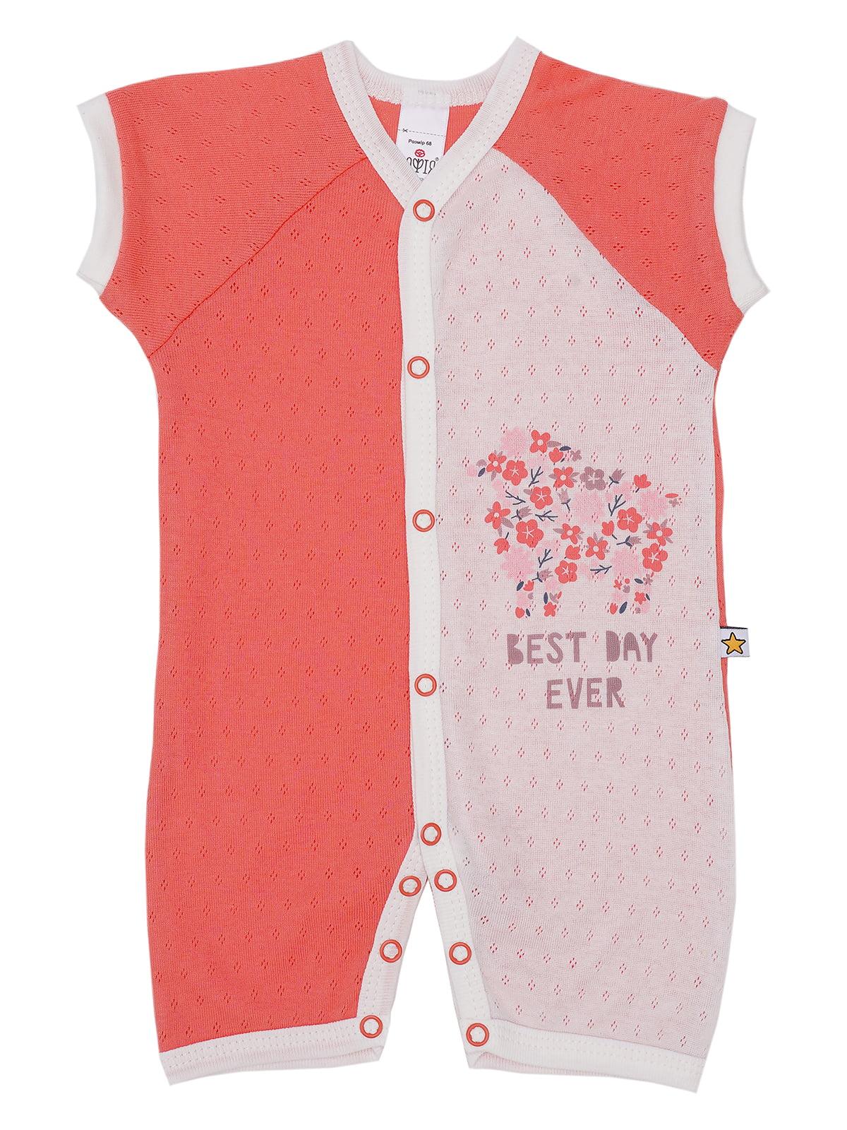 Боді біло-рожеве з принтом | 5435011