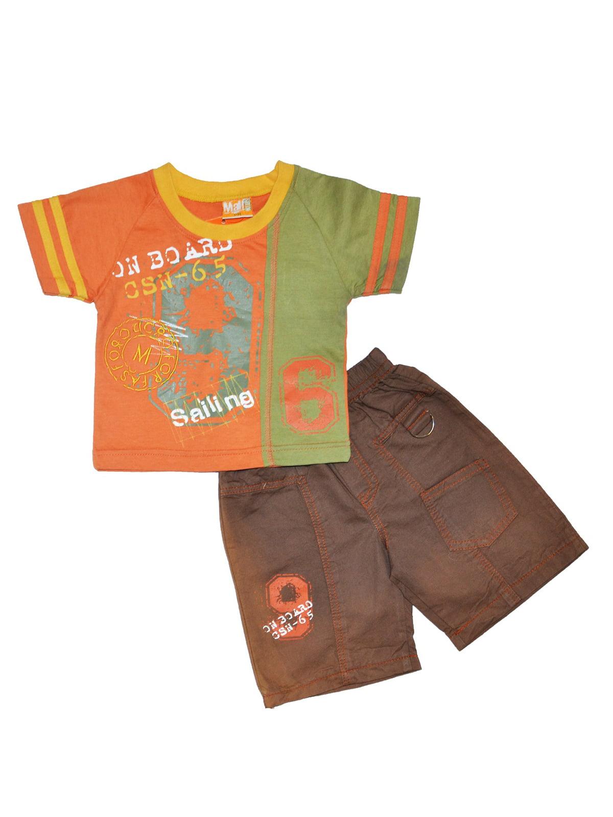 Комплект: шорты и футболка | 5441722