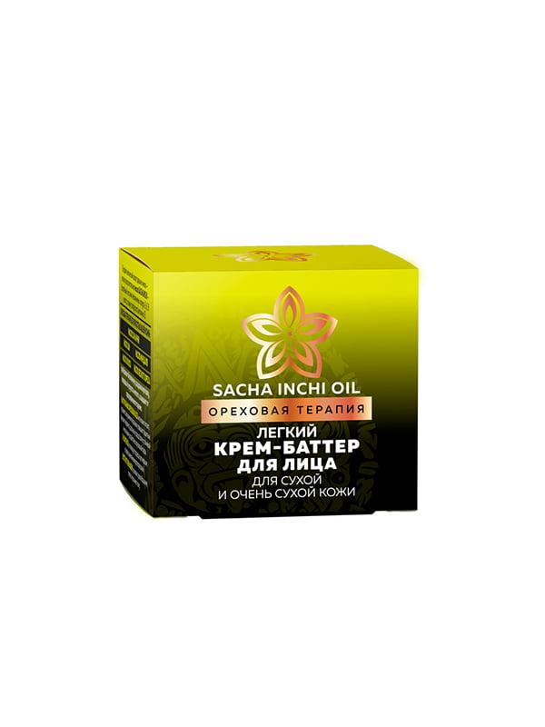 Крем-масло для лица (50 г) | 5441832