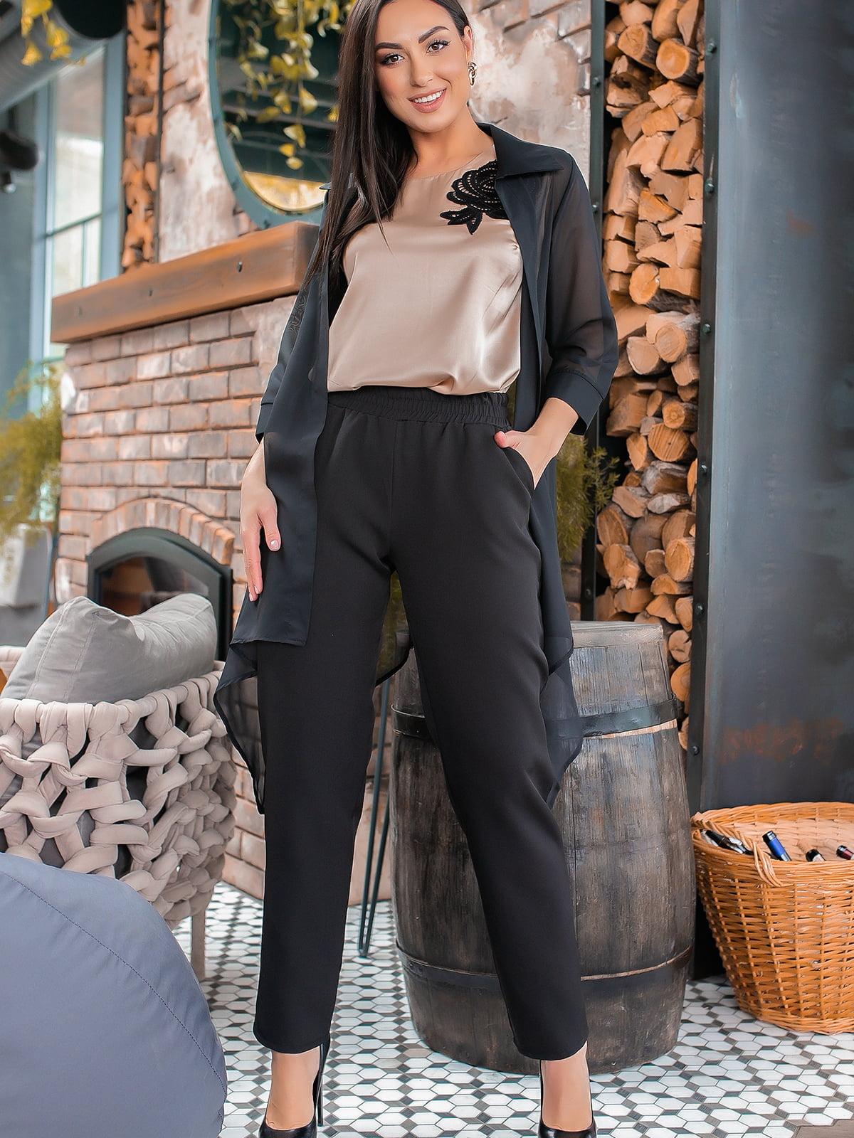 Костюм: кардиган, блуза и брюки | 5445286