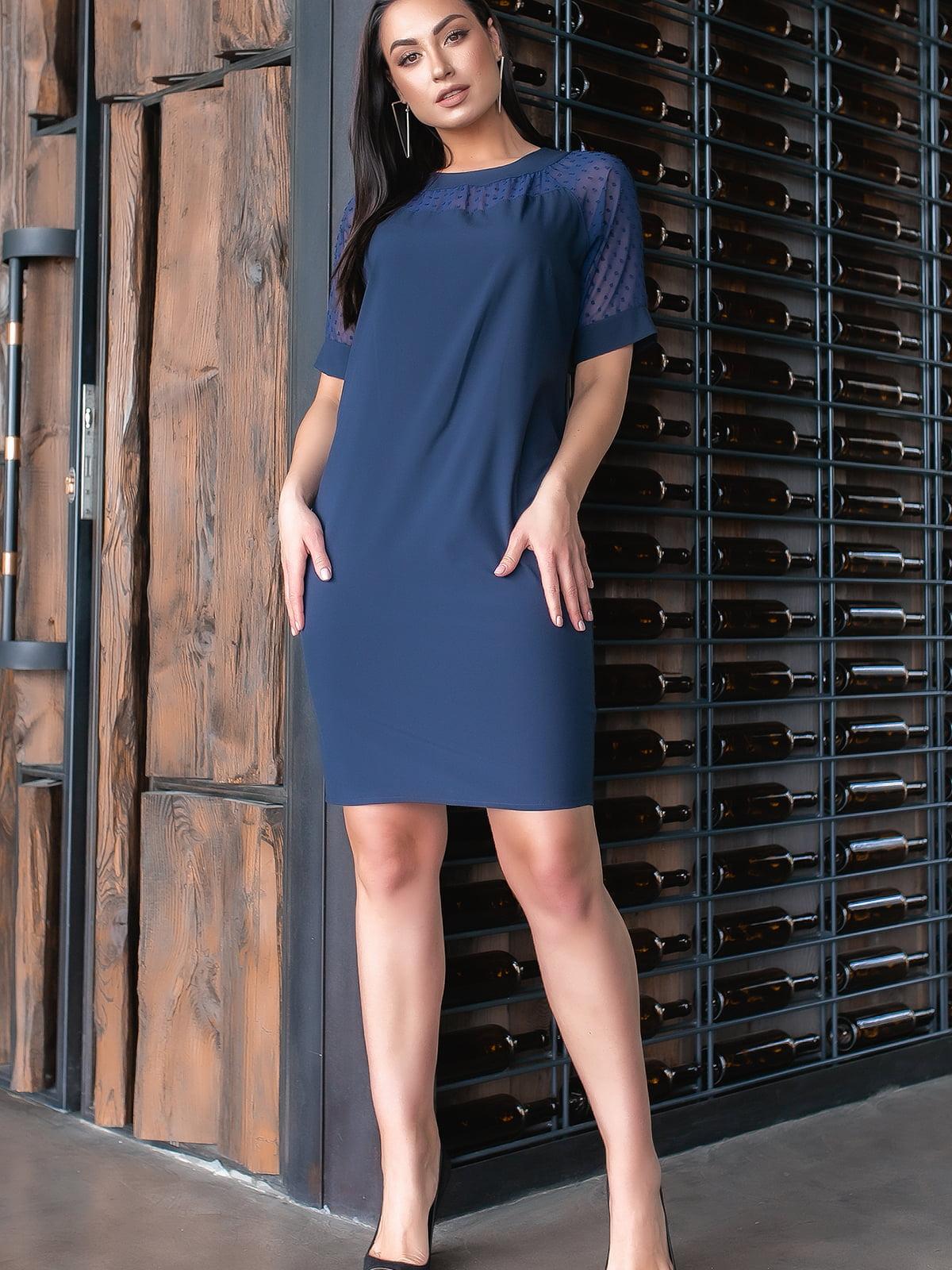 Платье синего цвета | 5445334