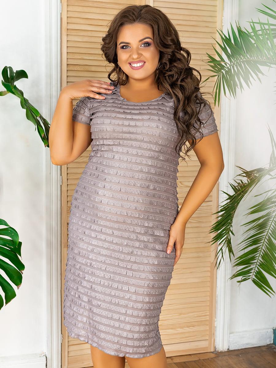 Платье бежевое | 5447023