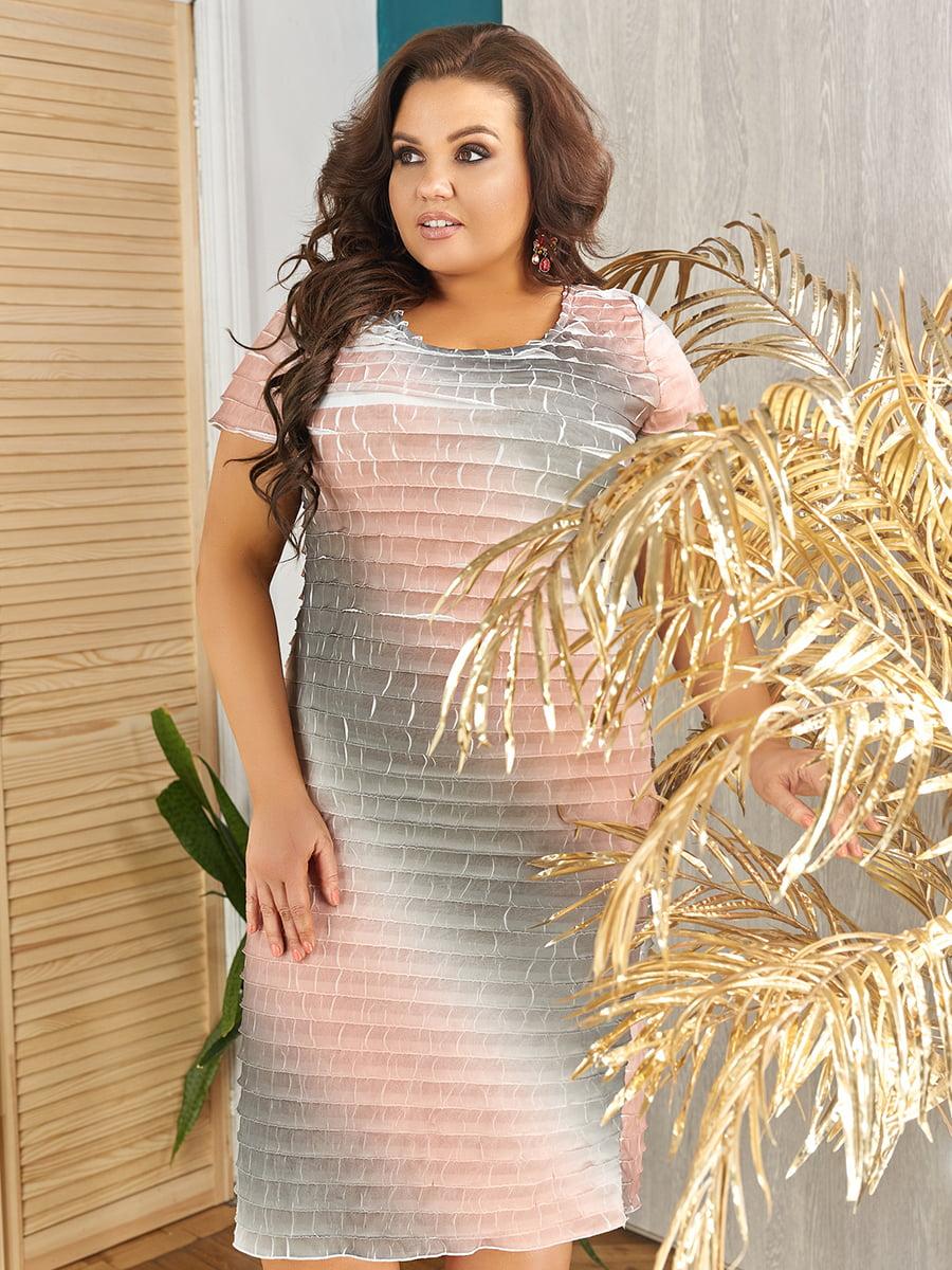 Платье серо-персикового цвета с переливом | 5447026