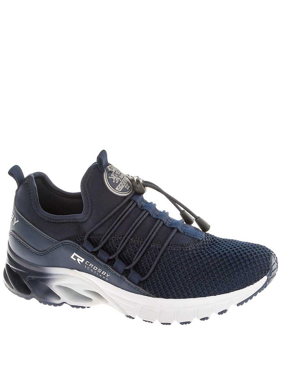 Кросівки сині | 5418666