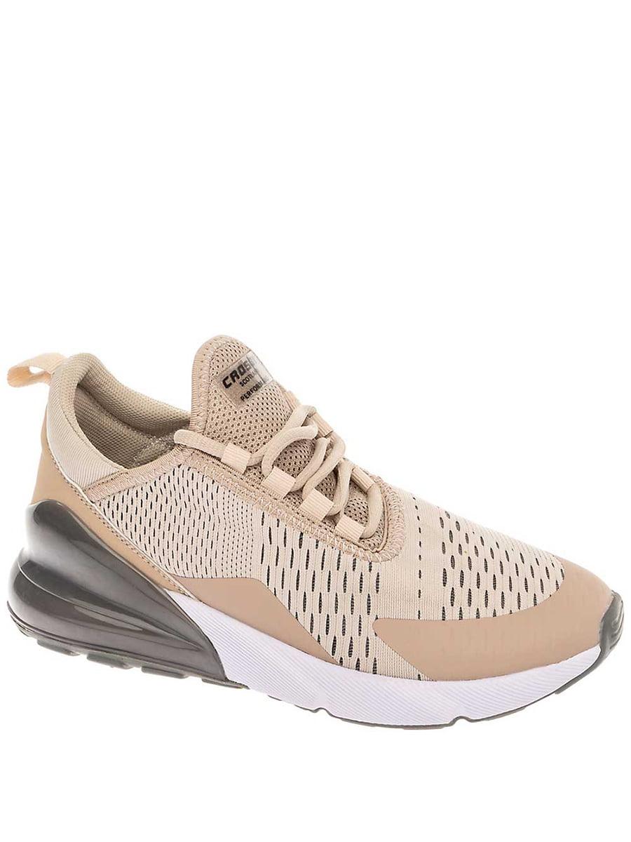 Кросівки бежеві | 5418671