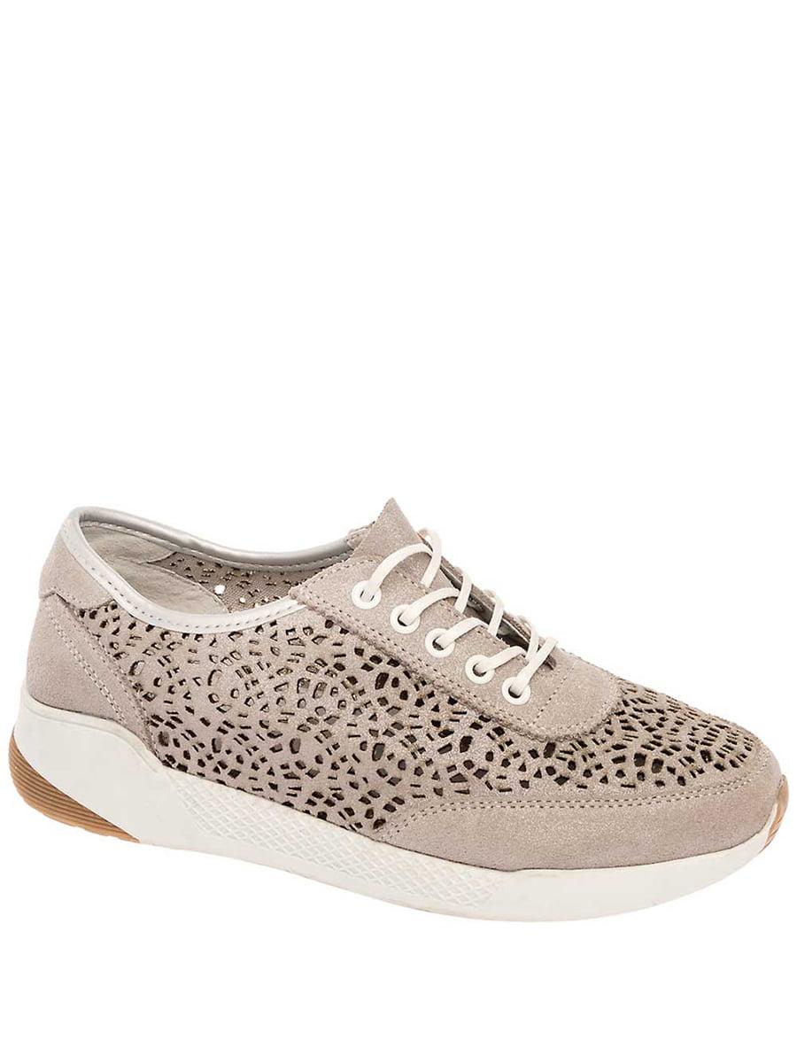 Кросівки сріблястого кольору | 5418672