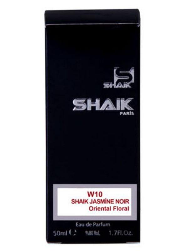 Аналог аромата Bvljari Jasim Noir - парфюмированная вода (50 мл)   5442986