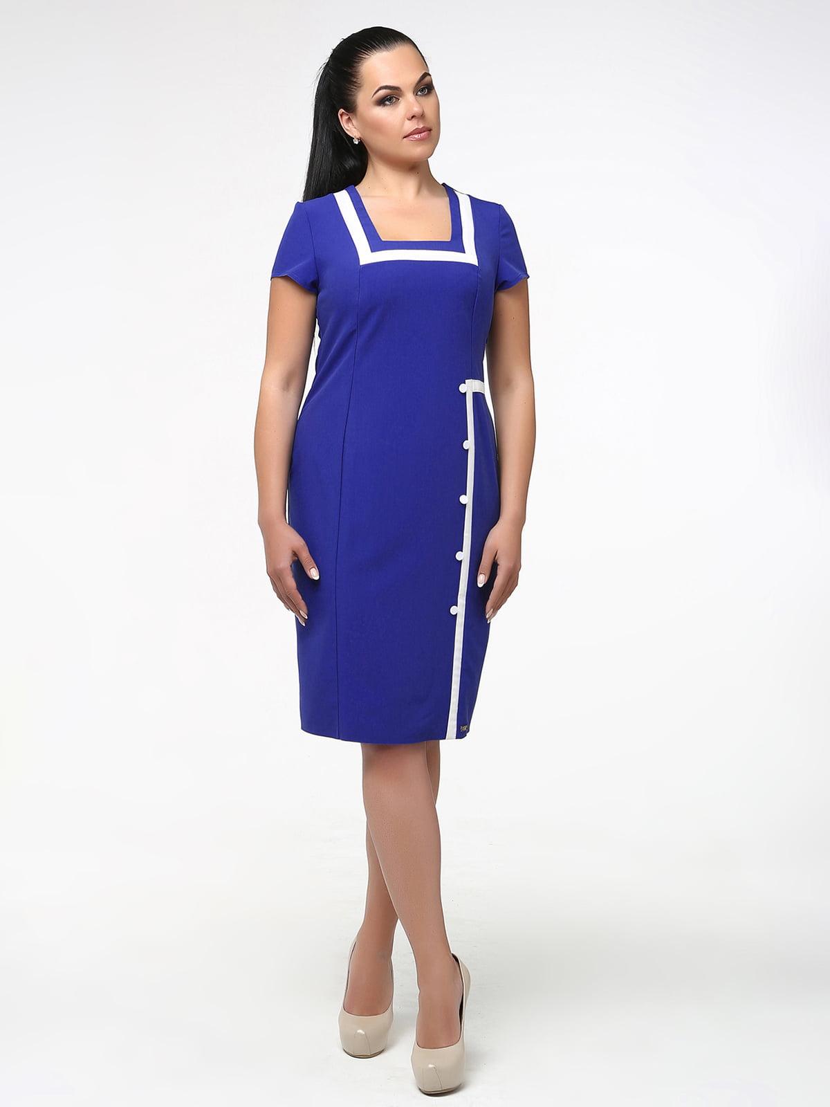 Сукня синьо-молочного кольору | 5455384