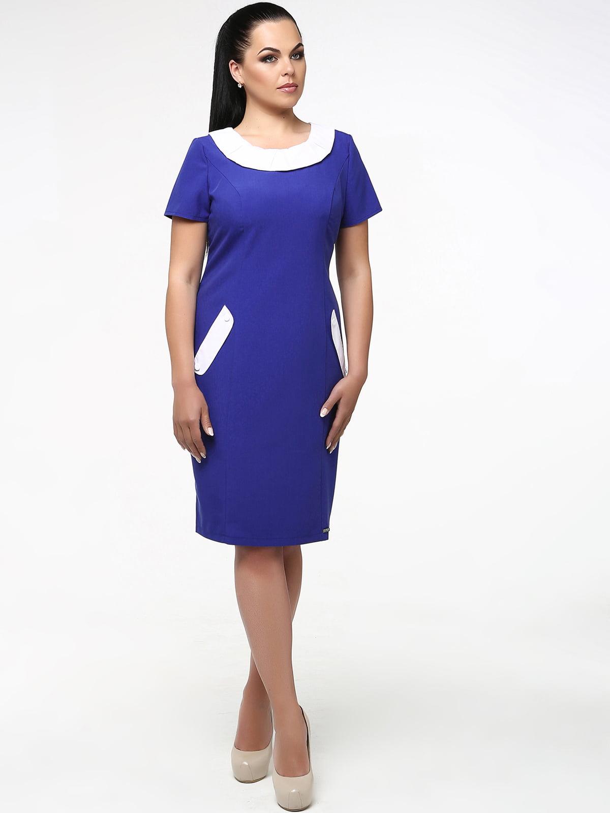 Платье синее | 5455399