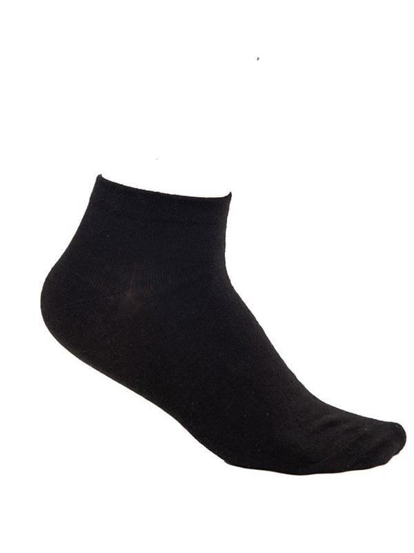 Носки черные   5456580