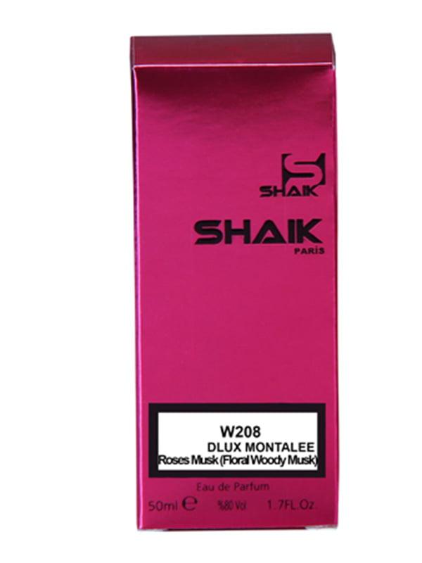 Аналог аромата Montale Roses Musk — парфюмированная вода (50 мл)   5443010