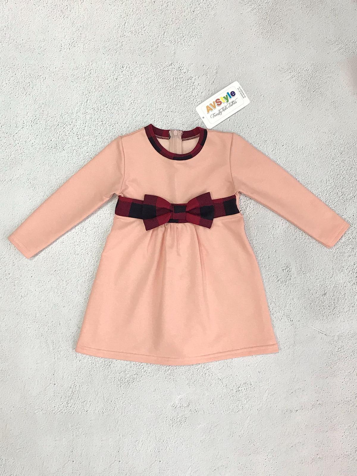 Платье цвета пудры | 5460062