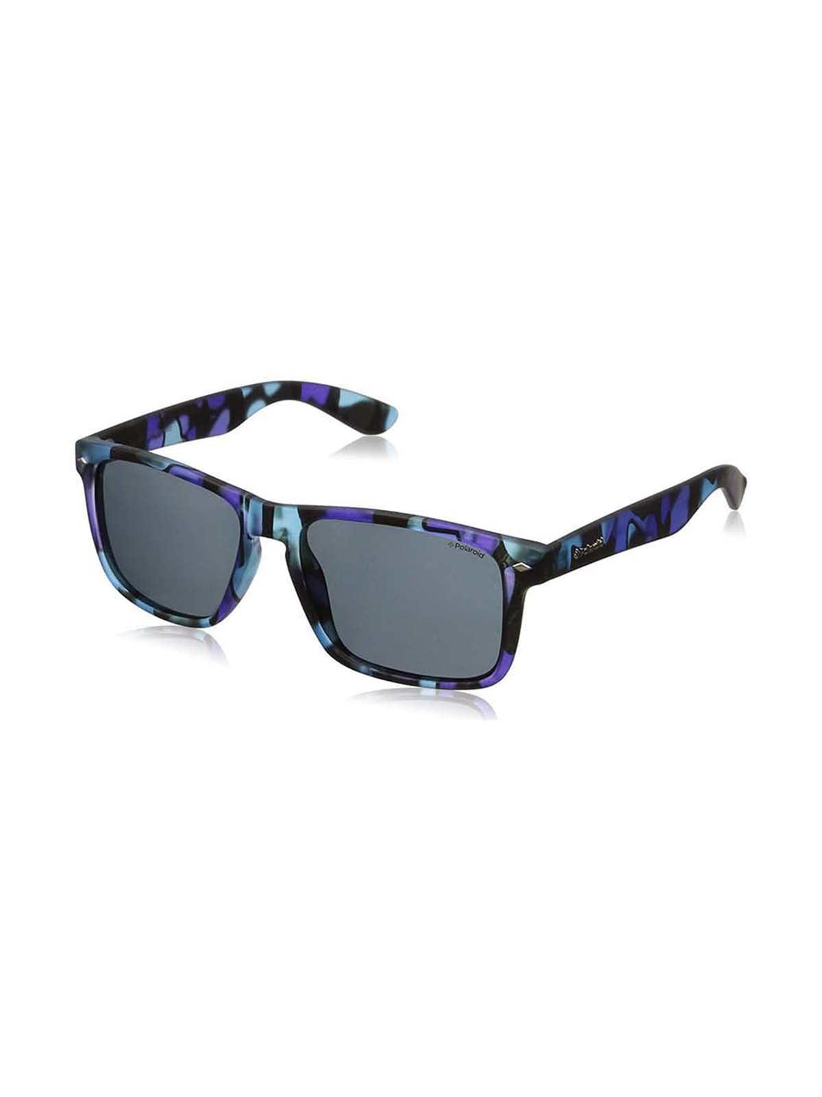 Очки солнцезащитные | 5459362
