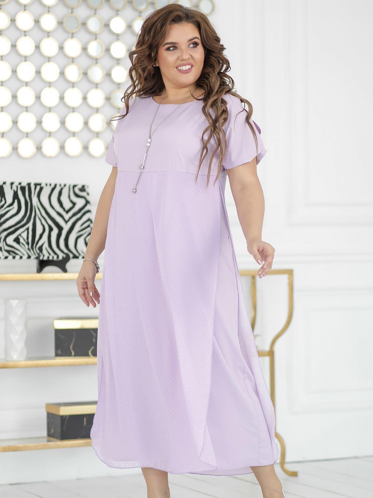 Сукня лавандового кольору | 5464318