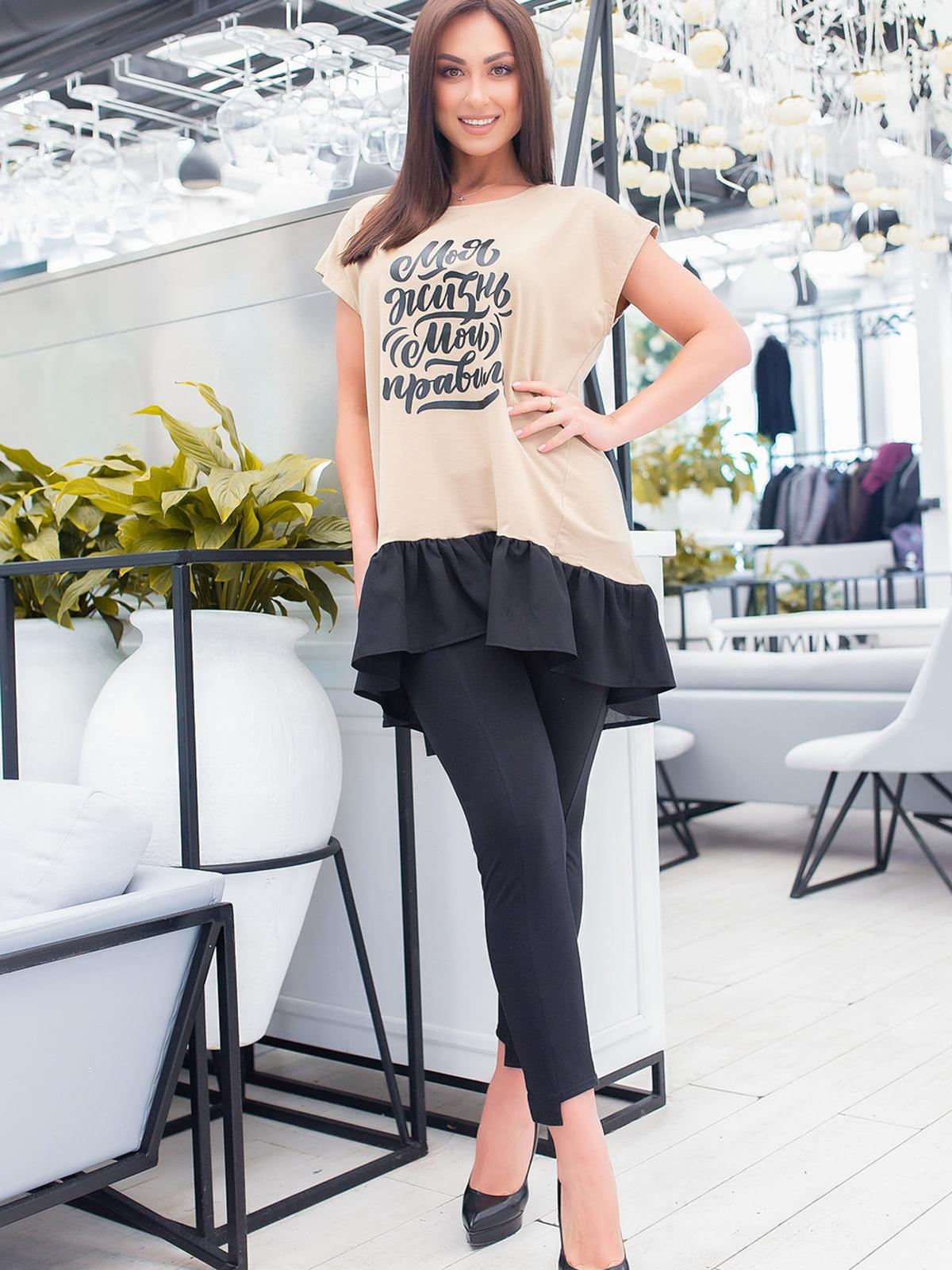 Костюм: блуза и леггинсы   5464364