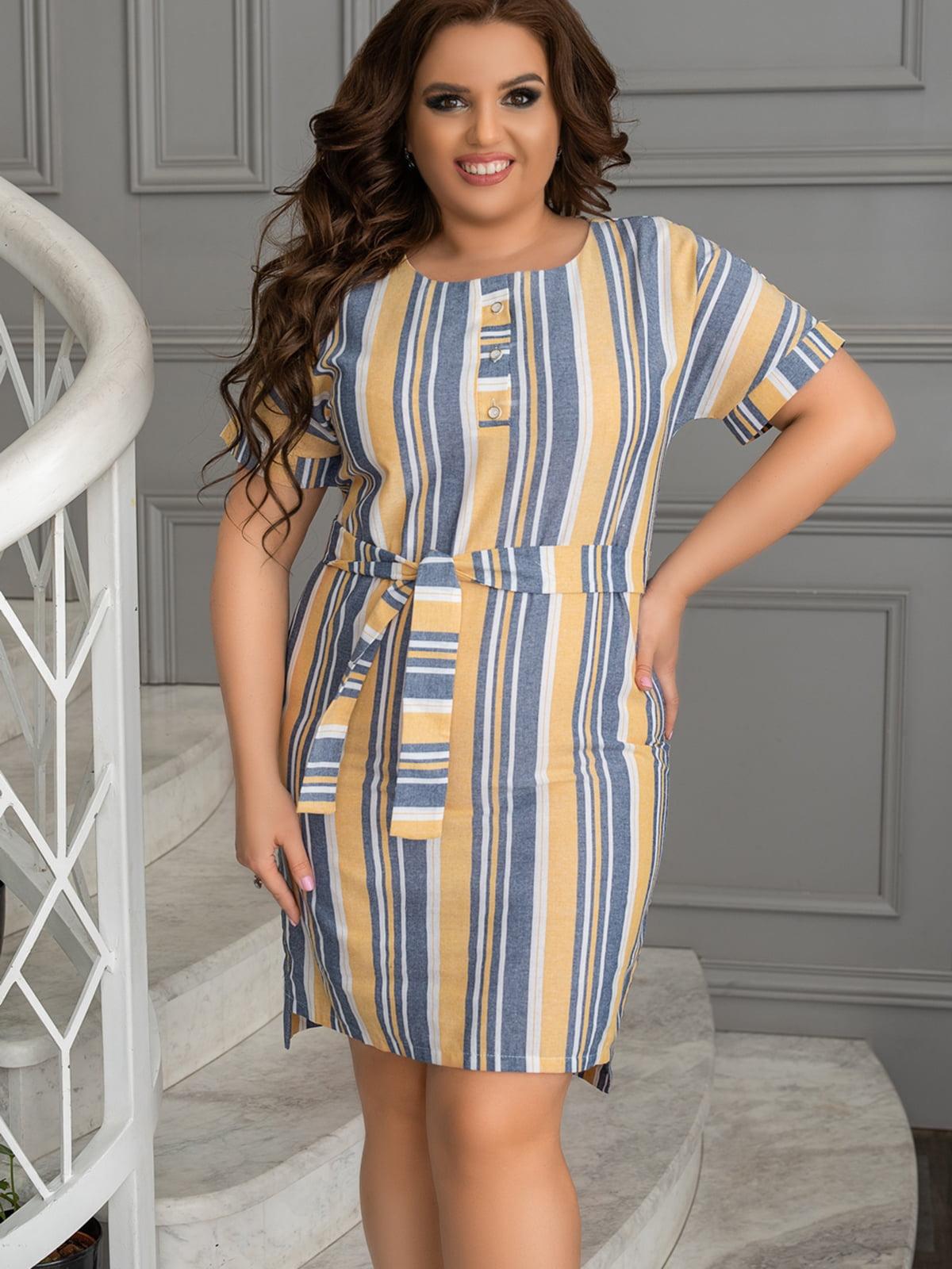 Платье двухцветное в полоску | 5464140