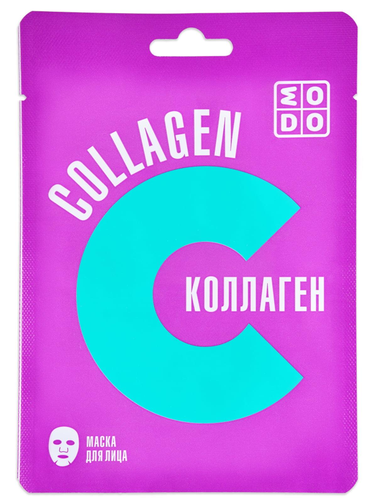 Маска для лица «Коллаген» | 5465225