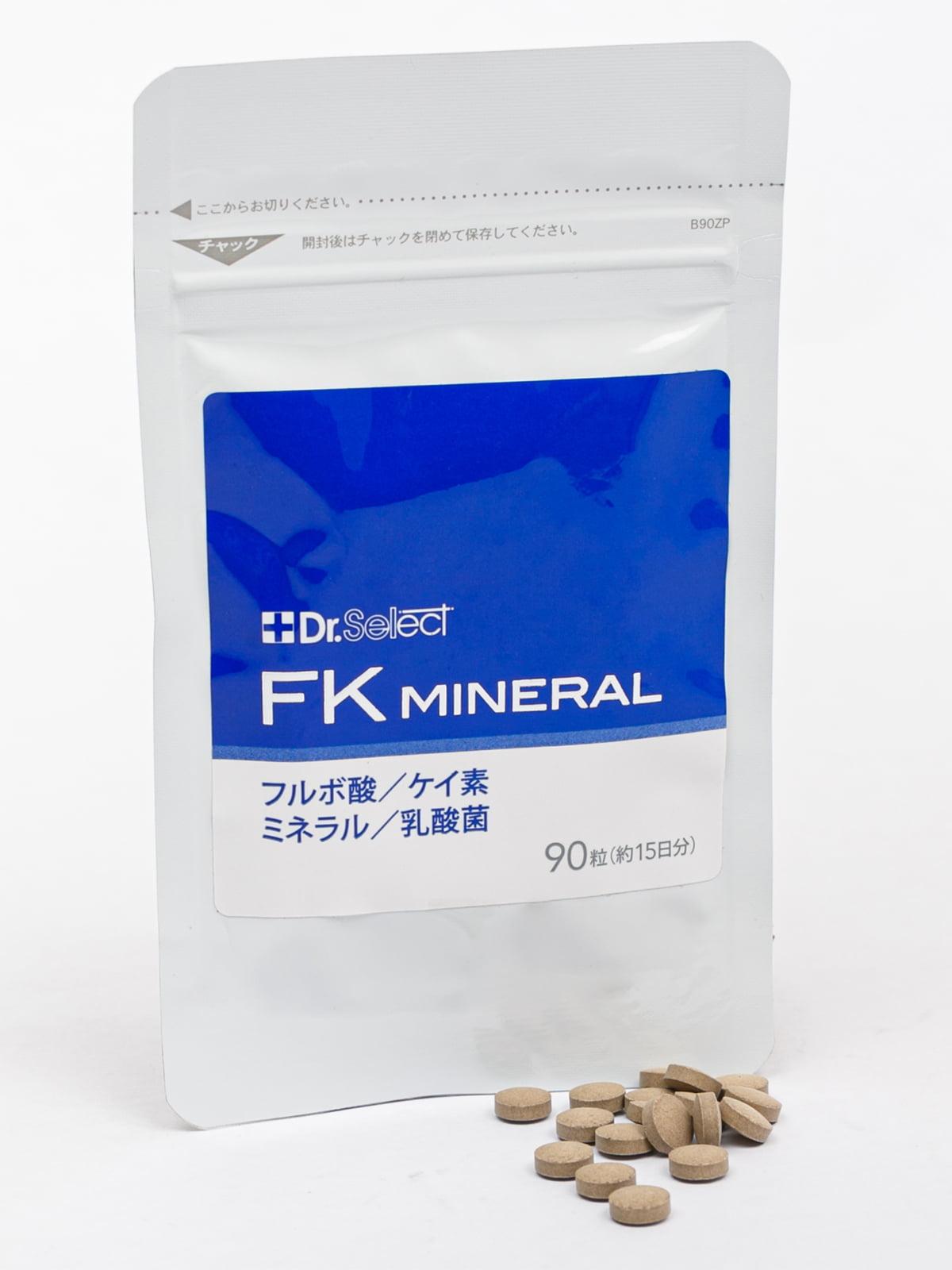 Добавка минеральная (90 таблеток) | 5472264