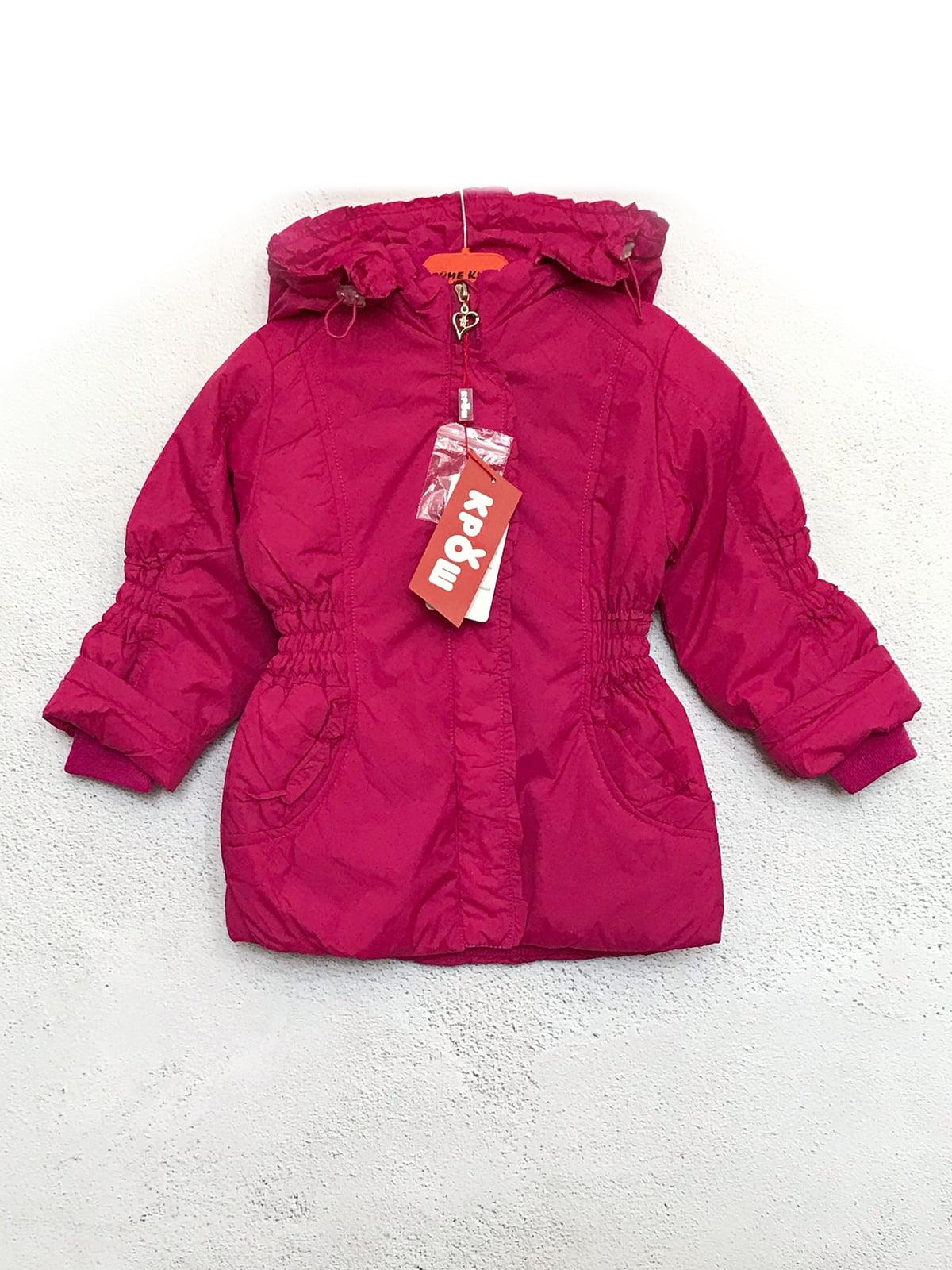 Куртка малинового цвета   5483437