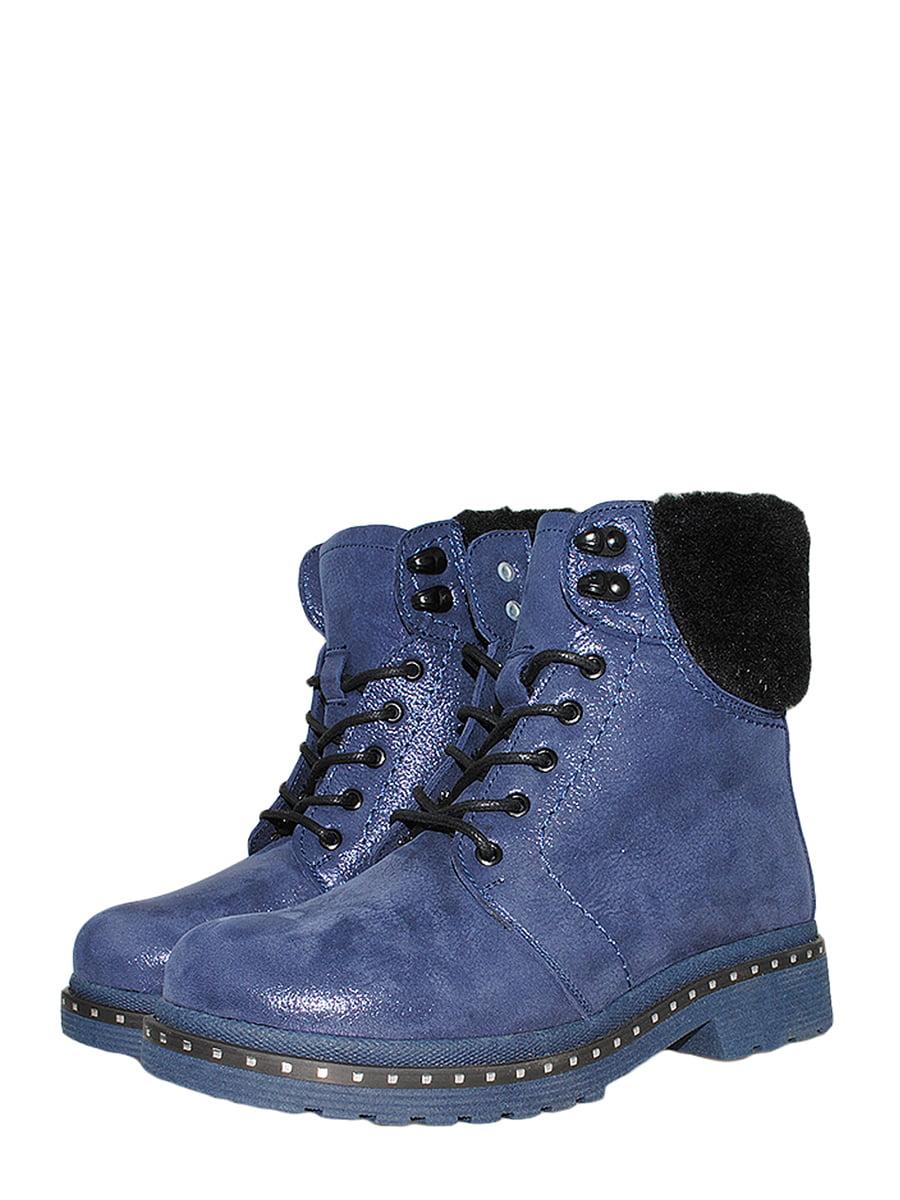 Черевики сині   5490138