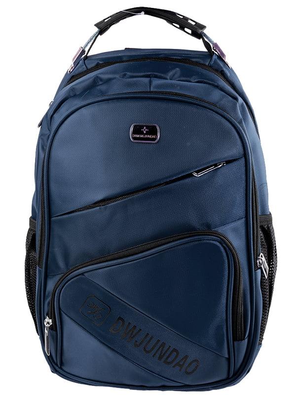 Рюкзак синій   5499482