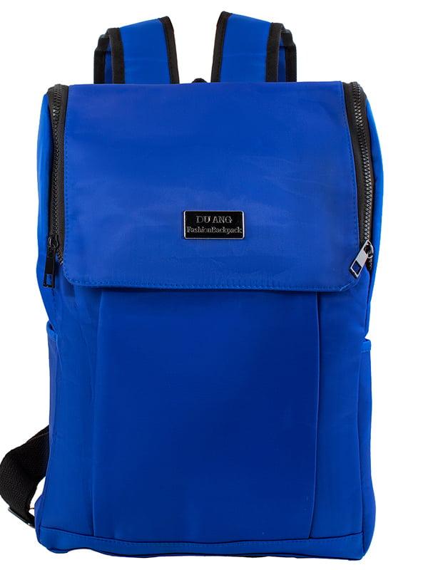 Рюкзак синій | 5499488