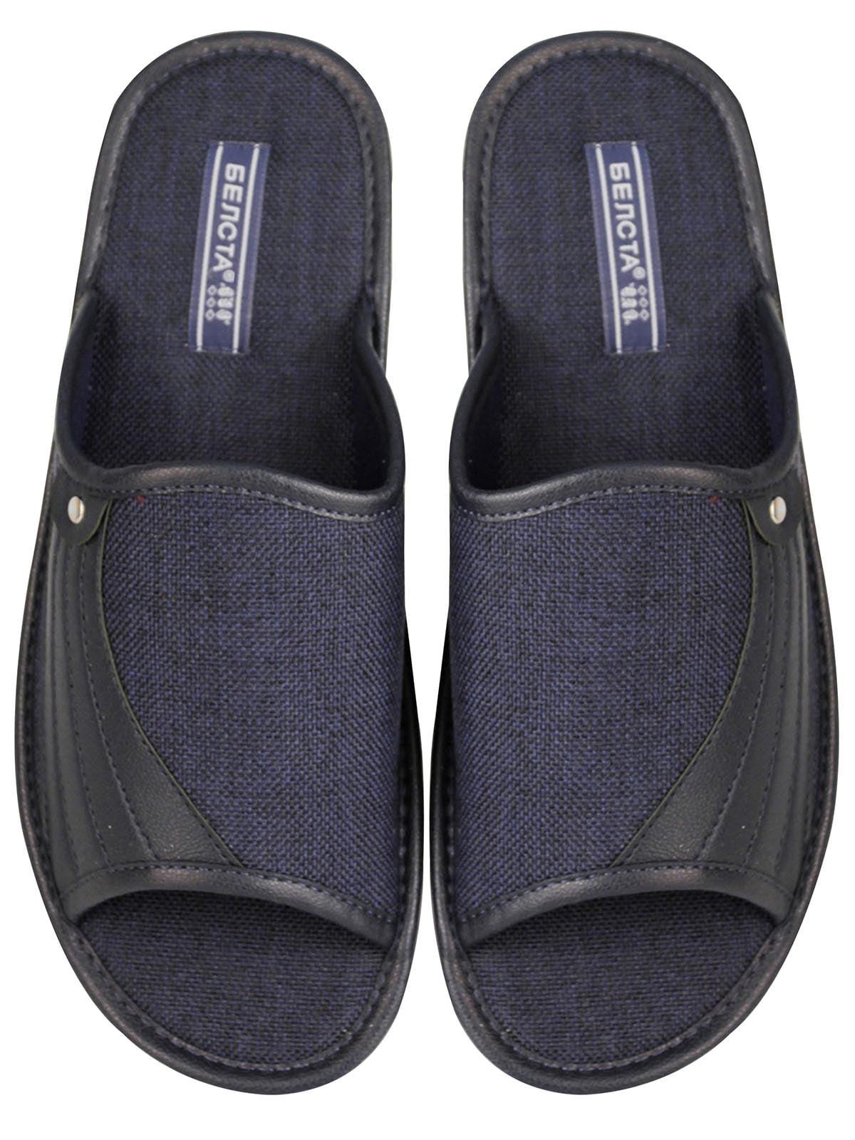 Тапочки синие | 5499654