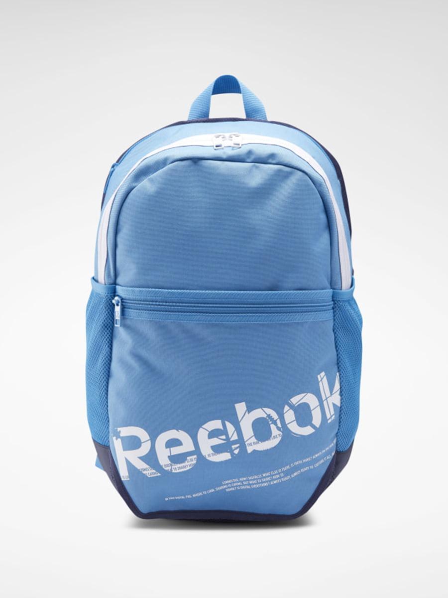 Рюкзак голубой с логотипом | 5503117