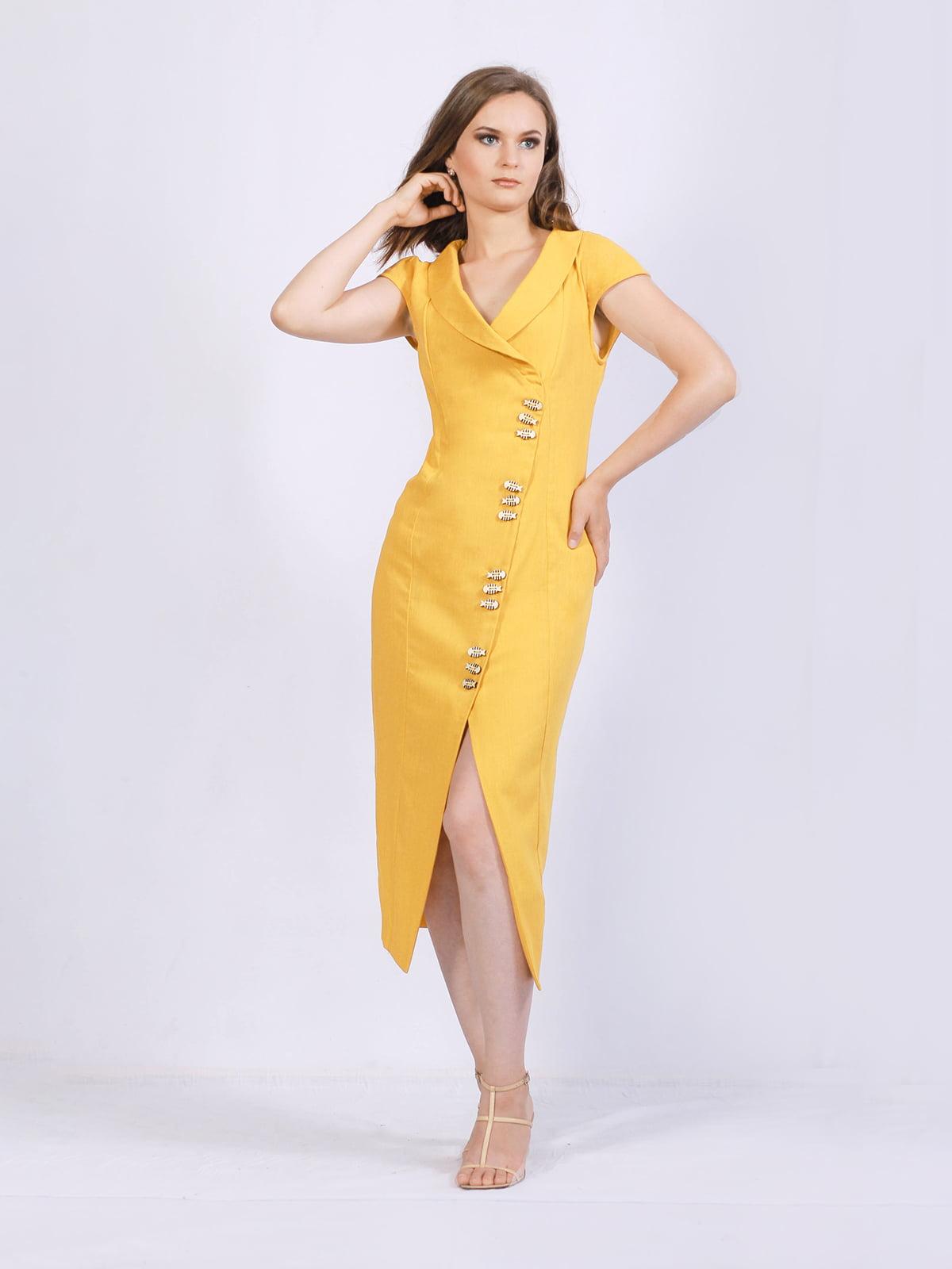 Платье желтое | 5503822