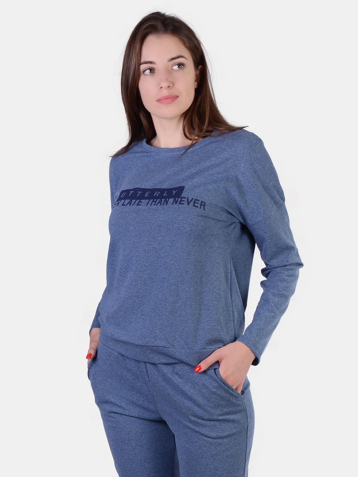 Комплект домашній: джемпер і штани | 5513867
