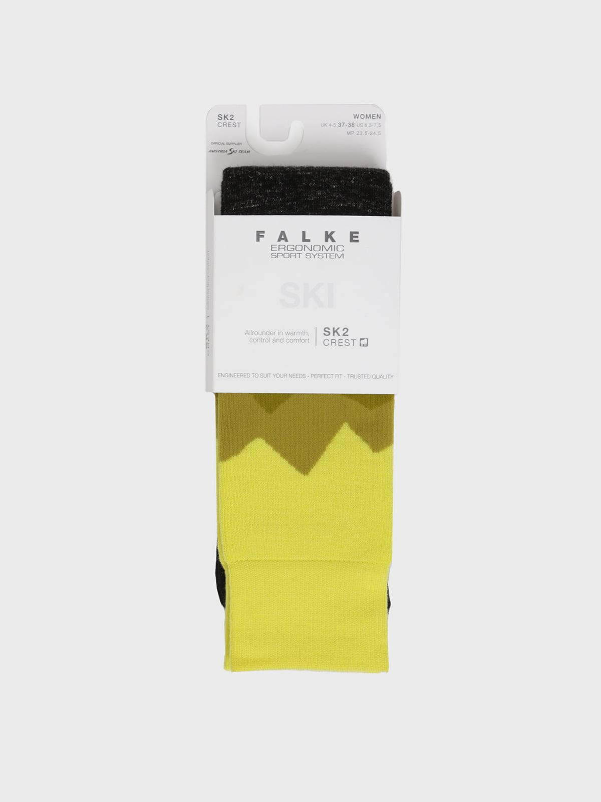 Носки лыжные разноцветные с логотипом | 5512912