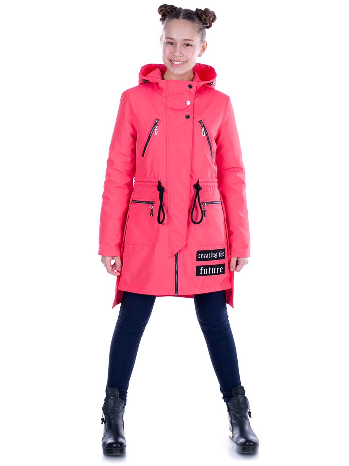 Куртка коралового кольору | 5523476