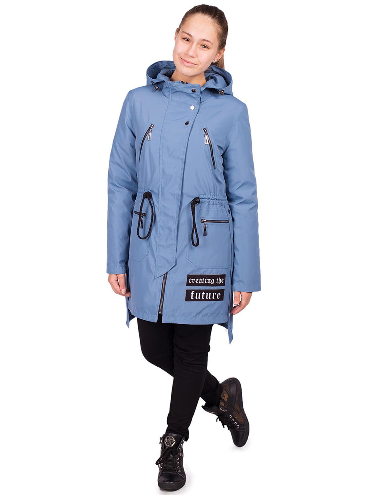 Куртка блакитного кольору   5523497