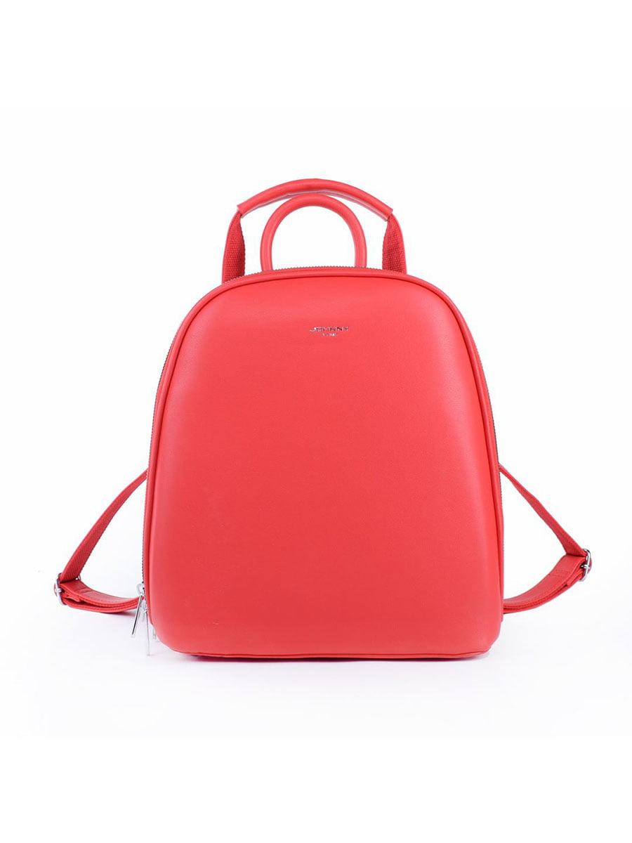 Рюкзак красный   5523967