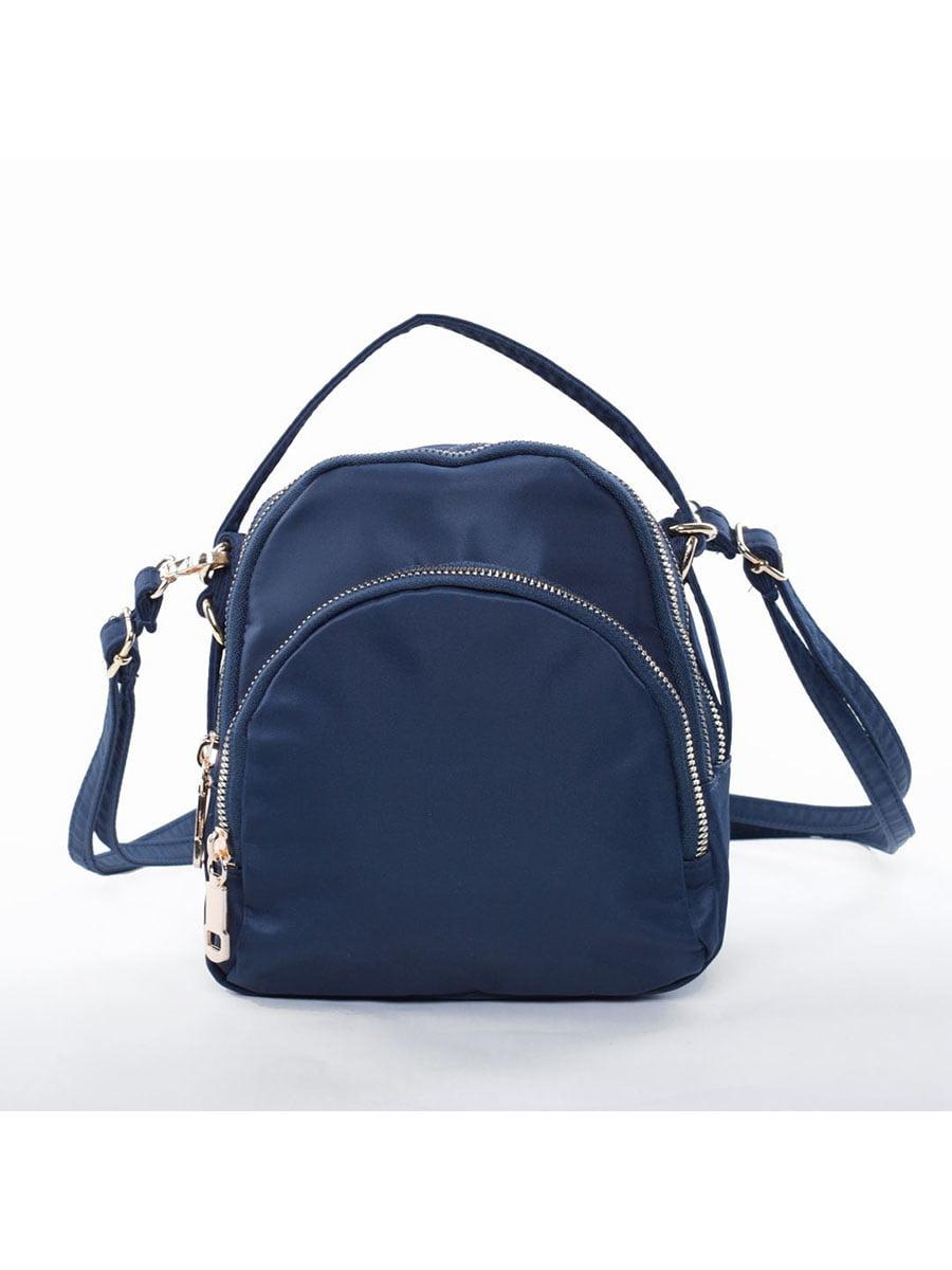 Сумка-рюкзак синя | 5524348