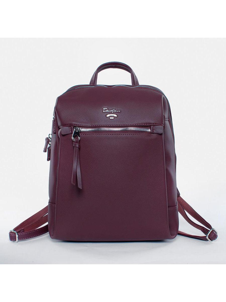 Рюкзак бордовый | 5524532