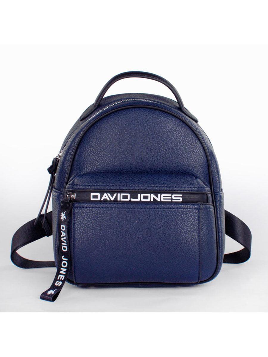 Рюкзак синий | 5524584