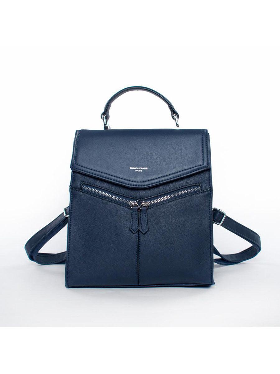 Рюкзак синий | 5524685