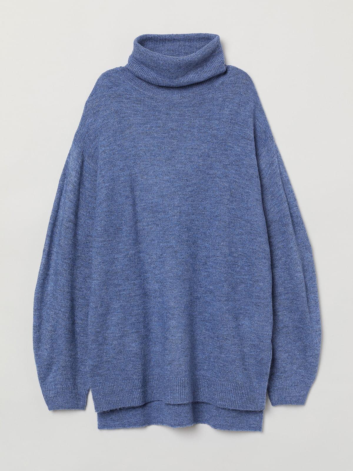 Свитер синий | 5511658