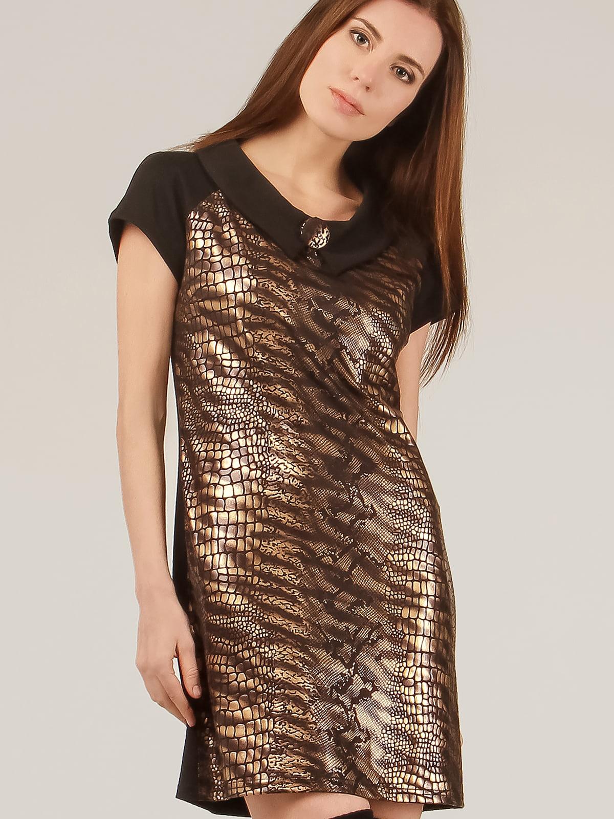 Сукня золотистого кольору в малюнок | 5530158