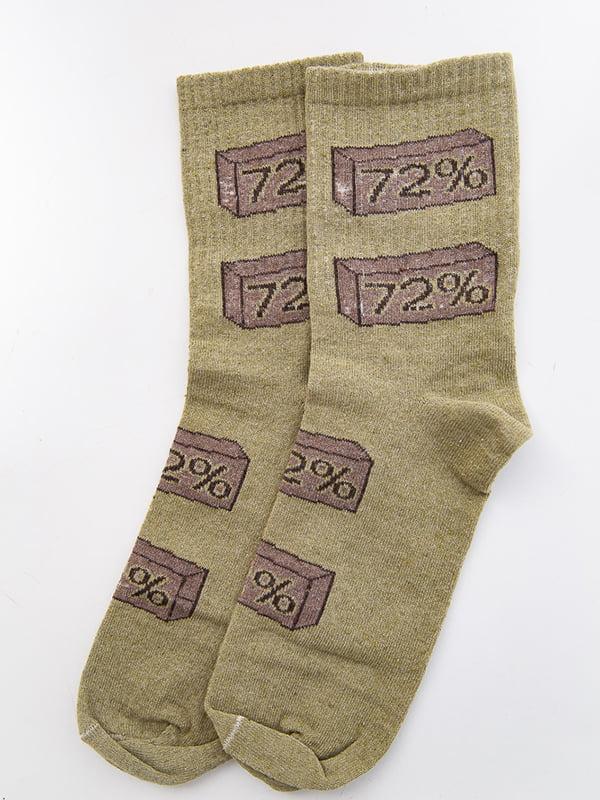 Носки цвета хаки с принтом | 5530611
