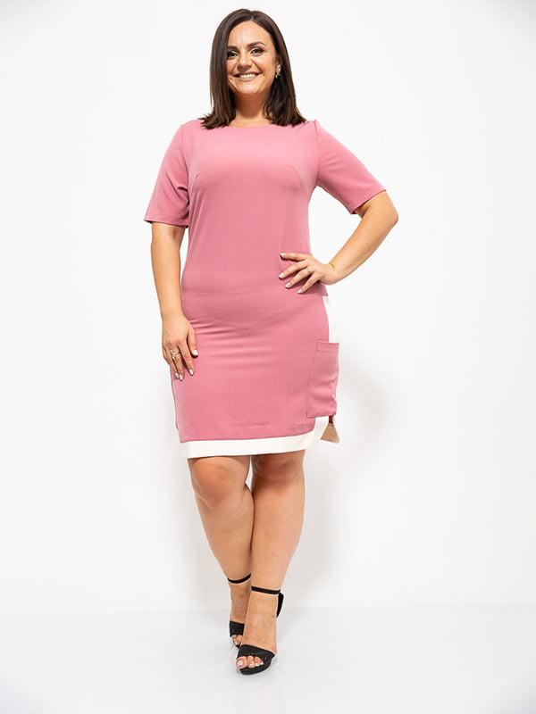 Платье цвета пудры | 5530659