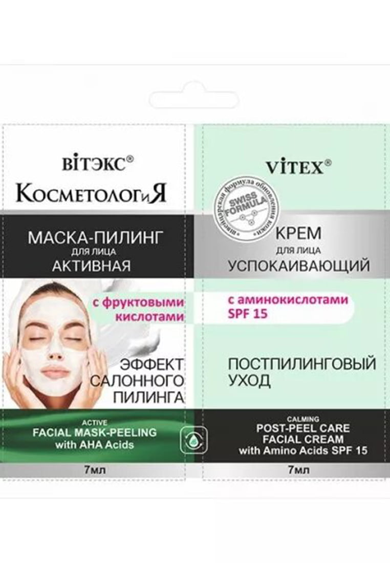 Маска-пилинг для лица с фруктовыми кислотами, 7 мл + Крем для лица SPF 15, 7 мл (саше) | 5379564