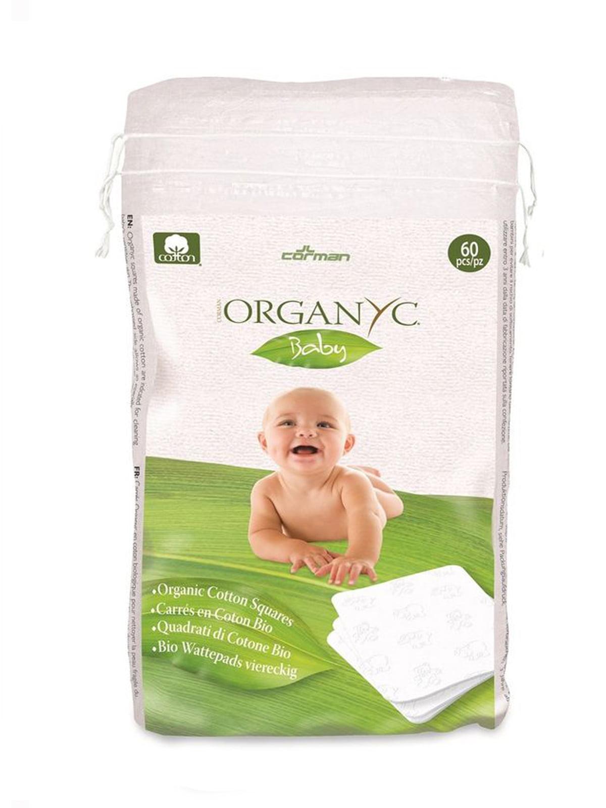 Подушечки дитячі квадратні з органічної бавовни Corman (60 шт.) | 5540433