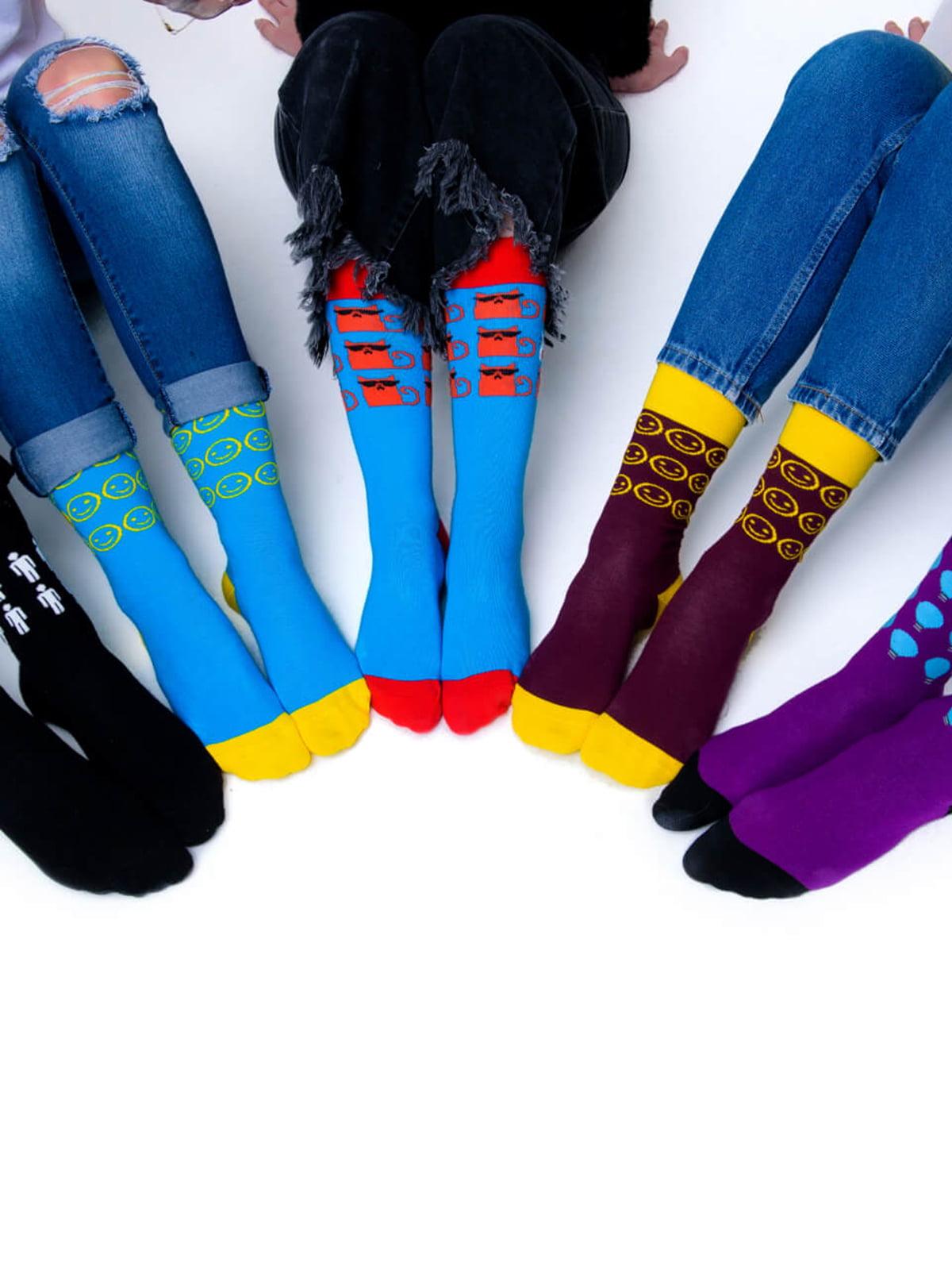 Набор носков (5 пар)   5366641