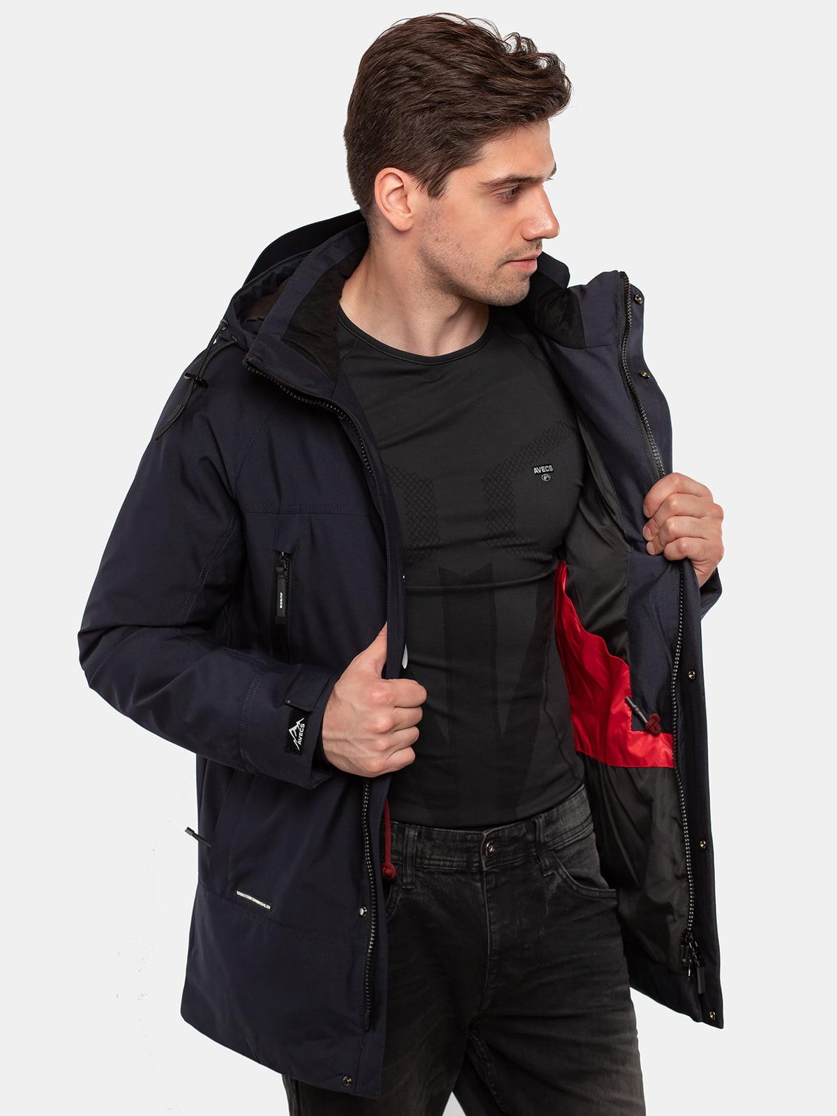 Куртка темно-синя | 5546858