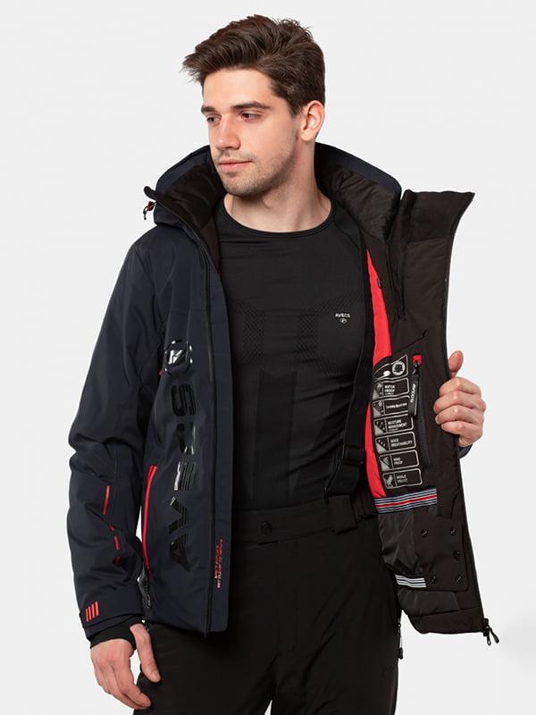 Куртка темно-синя   5546853