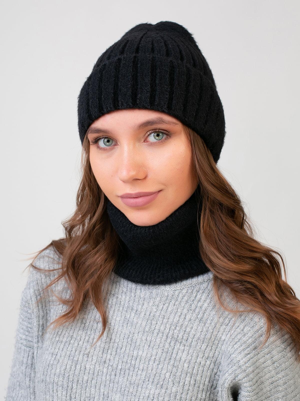 Комплект: шапка и шарф-снуд | 5541129