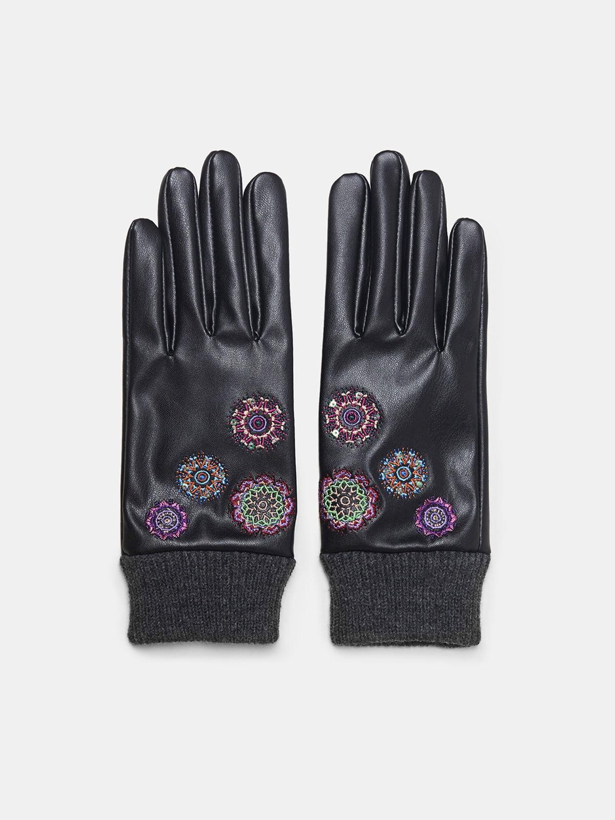 Перчатки черные с декором   5547158