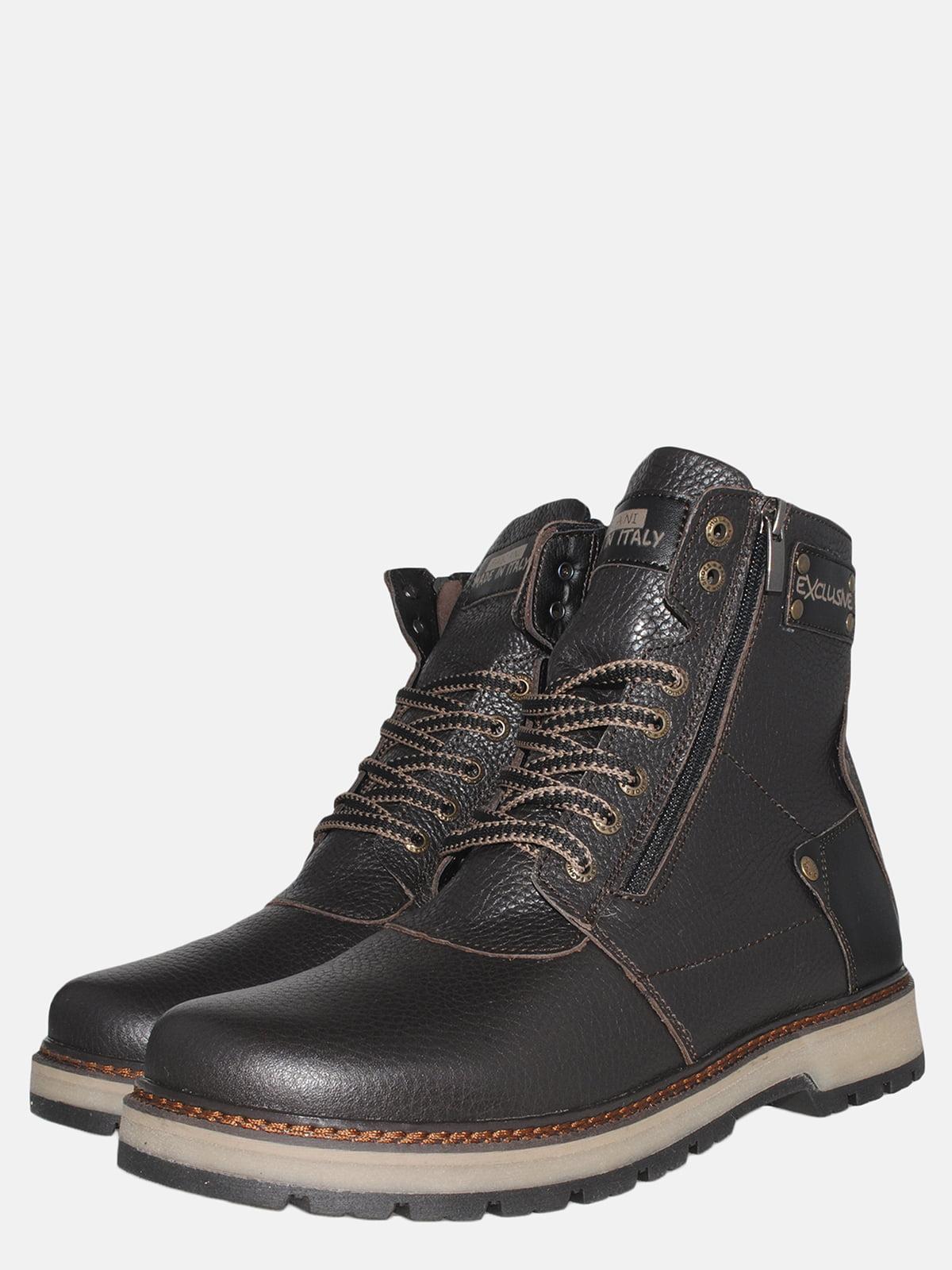 Черевики коричневі | 5546596